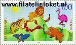 Bundesrepublik BRD 1825#  1995 Voor ons, kinderen  Postfris