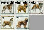Bundesrepublik BRD 1836#1840  1996 Honden  Postfris
