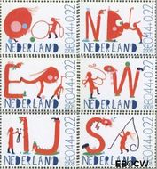 Nederland NED 2608a#2608e  2008 Laat kinderen leren  cent  Postfris