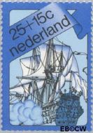 Nederland NL 1026  1973 Schepen 25+15 cent  Gestempeld