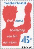 Nederland NL 1095  1976 Kon. Ned. verbond van Drukkerijen 45 cent  Gestempeld