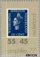 Nederland NL 1139  1977 Postzegeltentoonstelling Amphilex '77 55+45 cent  Gestempeld