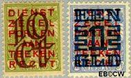 Nederland NL 132#133  1923 Opruimingsuitgifte   cent  Gestempeld