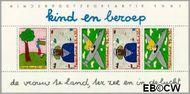 Nederland NL 1390  1987 Beroepen  cent  Gestempeld