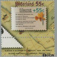 Nederland NL 1396a  1988 Postzegeltentoonstelling Filacept 55+55 cent  Gestempeld