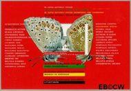 Nederland NL 1556  1993 Natuur en milieu  cent  Gestempeld