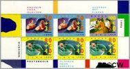 Nederland NL 1676  1996 Ouderen  cent  Gestempeld