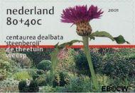Nederland NL 1972  2001 Tuinen in Nederland 80+40 cent  Gestempeld