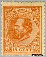 Nederland NL 23  1872 Koning Willem III- 5e emissie 15 cent  Gestempeld