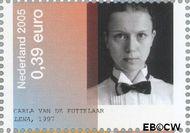 Nederland NL 2330  2005 Kunst 39 cent  Gestempeld