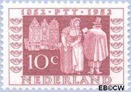 Nederland NL 594  1952 Postzegeltentoonstelling I.T.E.P. 10 cent  Gestempeld