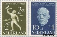 Nederland NL 647#648  1954 Nationaal Luchtvaartfonds   cent  Postfris