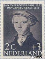 Nederland NL 683  1956 Kinderportretten 2+3 cent  Gestempeld