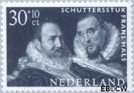 Nederland NL 770  1962 Museumvoorwerpen 30+10 cent  Postfris