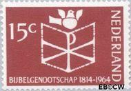 Nederland NL 820#  1964 Bijbelgenootschap  cent  Postfris
