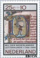 Nederland NL 862  1966 Nederlandse letterkunde 25+10 cent  Gestempeld