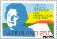 Nederland NL 938#  1969 Koninkrijks Statuut  cent  Gestempeld