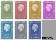 Nederland NL 952#958  1969 Koningin Juliana- Type 'Regina'  cent  Postfris