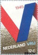 Nederland NL 970#  1970 Bevrijding  cent  Gestempeld