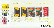 Nederland NL E240a  1986 Vaardigheden  cent  FDC zonder adres