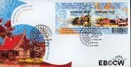 Nederland NL E444  2001 Postzegeljubileum 2002  cent  FDC zonder adres