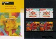 Nederland NL M170  1997 Verjaardag  cent  Postfris