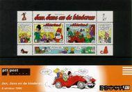 Nederland NL M198  1998 Strippostzegels Jan Jans  cent  Postfris