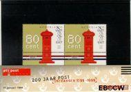 Nederland NL M203  1999 Nationaal Postbedrijf  cent  Postfris