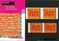 Nederland NL M212  1999 Tien voor uw brieven  cent  Postfris