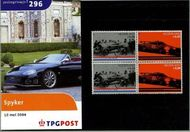 Nederland NL M296  2004 Jeugdfilatelie- Spyker  cent  Postfris
