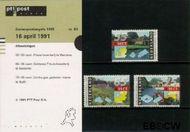 Nederland NL M83  1991 Boerderijen  cent  Postfris