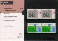 Nederland NL M88  1991 Bibliotheken  cent  Postfris