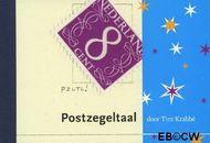 Nederland NL PR5  2004 Goede Doelen December  cent  Postfris