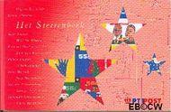 Nederland NL PRA  1999 Kerstvoorstellingen  cent  Postfris