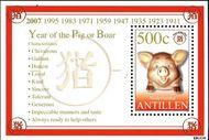 Nederlandse Antillen NA 1721  2007 Chinees Nieuwjaar- Jaar van het Varken 50 cent  Postfris