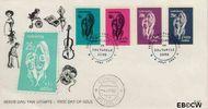 Nederlandse Antillen NA E47  1967 Sociaal en cultureel werk 15+5 cent  FDC zonder adres
