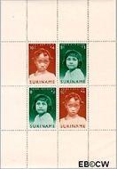 Suriname SU 403  1963 Surinaamse kinderen  cent  Gestempeld