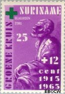 Suriname SU 423  1965 Groene Kruis 25+12 cent  Gestempeld