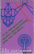 Suriname SU 563  1971 Telecommunicatie 25 cent  Gestempeld
