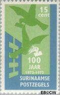 Suriname SU 613  1973 Postzegeljubileum 15 cent  Gestempeld