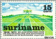 Suriname SU 623  1974 Stichtting Ontwikkeling Machinale landbouw 15 cent  Gestempeld