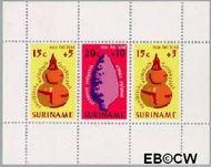 Suriname SU 653  1975 Cultuur  cent  Gestempeld