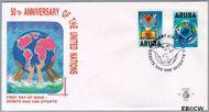 Aruba AR E56  1995 Verenigde Naties  cent  FDC zonder adres