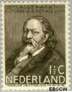 Nederland NL 296  1937 Bekende personen 1½+1½ cent  Gestempeld
