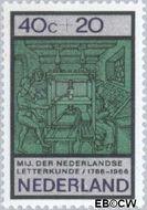 Nederland NL 863  1966 Nederlandse letterkunde 40+20 cent  Gestempeld
