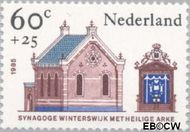 Nederland NL 1325  1985 Kerken 60+25 cent  Gestempeld