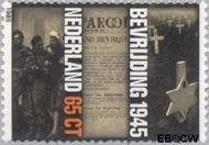 Nederland NL 1331  1985 Verzet en bevrijding 65 cent  Gestempeld