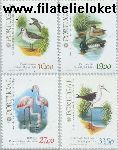 POR 1569#1572 Postfris 1982 Int. Postzegeltentoonstelling Philexfrance