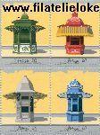 POR 1650#1653 Postfris 1985 Kiosken