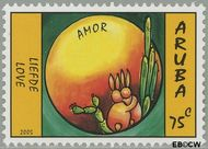 Aruba AR 333  2005 Wenszegels 75 cent  Gestempeld